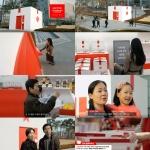 롯데, 사회공헌 활동 '플레저박스 캠페인' 홈페이지 오픈