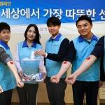 신세계푸드 임직원, 소아암 환자 위한 헌혈 동참