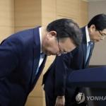 """고개숙인 김부겸·박상기…""""국민 의혹 해소 위해 철저히 조사할 것"""""""