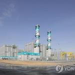 """발전용 LNG 수입세 내달부터 인하…""""미세먼지 연 427t 감축효과"""""""