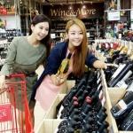 롯데마트, 프리미엄·인기 와인 할인 행사 '와인장터' 진행
