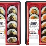 이마트24, 리김밥 대표메뉴 2종 단독 출시
