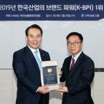 신한금융, 그룹·은행·카드 브랜드파워 1위 선정