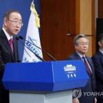 """반기문, 미세먼지 해결기구 위원장 수락…""""정치적 이해관계 떠나야"""""""
