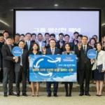 조용병 신한금융 회장, '원신한 패널' 출범식 참석