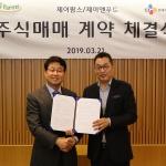 CJ프레시웨이, 농산물 전처리 기업 230억에 인수