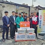 한화손보, '서울시 화재피해가정 지원 사업' 강화