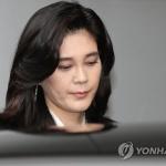 [주간산업동향] 이부진 호텔신라 사장 '프로포폴' 의혹에 경찰 내사 착수