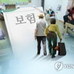 금감원, 치매보험 과열경쟁에 '경고'