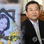 김학의, 항공기 탑승 직전 출국 막혀