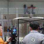 KT, 고액급여 '로비 사단' 구축 의혹…자문료 20억 달해