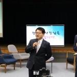 """장경훈 신임 하나카드 사장 """"디지털 정보회사로의 전환"""" 강조"""
