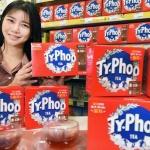 홈플러스, 영국 4대 브랜드 '타이푸 티' 선봬