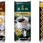 """조지아 커피, 와썹맨 패키지 출시…""""이모티콘도 놓치지 마세요"""""""