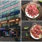 조선화로집, 인천 서창점 오픈으로 인천 '핫플레이스' 인식 공고히 할까