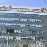 """경찰, 경총 압수수색…""""전 부회장 횡령 관련"""""""