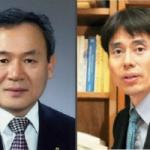 IBK기업은행, 신충식·김세직 사외이사 선임