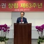 """임재택 한양증권 대표 """"강소증권사 향한 기회"""""""
