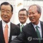 검찰, '남산 3억원' 라응찬·신상훈·이백순 등 압수수색