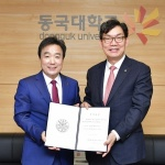 이대훈 NH농협은행장, 동국대에 '농촌 영화 제작비' 3000만원 전달