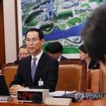 최정호 장관 후보자, '부동산 투기 의혹'에 자진 사퇴