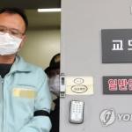 양진호 회장, '청부살인 시도 혐의' 불기소 송치