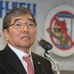 윤석헌, 외국계금융사에 책임혁신 당부