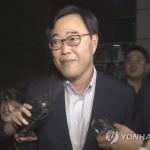 '셀프후원' 김기식 전 금감원장 정식재판 청구