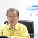 문 대통령, 강원 5개 시군 '특별재난지역' 선포