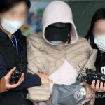 '마약 투약 혐의' 황하나, 오늘 영장실질심사