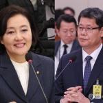 문재인 대통령, 내일 박영선·김연철 장관 임명할 듯