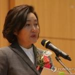 """박영선 신임 장관, '상생과 공존' 강조…""""함께살 기반 조성해야"""""""