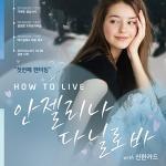 신한카드, 안젤리나 다닐로바와 신한페이판 홍보 나선다