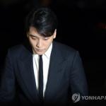 경찰, 승리 횡령의혹 관련 전원산업·유리홀딩스 압수수색