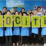 한국씨티은행, 환경 캠페인 진행…공기정화액자 노인복지시설에 기증