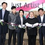 KEB하나은행, '장애인 예술가 육성 프로젝트' 진행