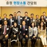 윤대희 신보 이사장, 충청지역 중소기업과 현장소통