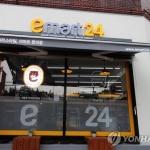 이마트24, 지난해 매출 1조원 돌파…올해도 사업 적극 전개