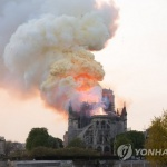 '佛 노트르담 화재' 문화재청 비상…긴급점검 실시
