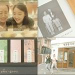 우리카드, 바이럴 필름 '엄마와의 연희동 데이트' 공개