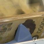 주머니 속 현금 7만8000원…현금없는 사회 '성큼'