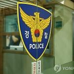 진주 아파트 방화∙흉기난동으로 5명 사망…40대 피의자 체포