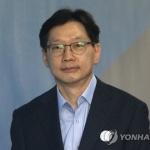 법원, 김경수 지사 보석 허가…구속 77일 만에 석방