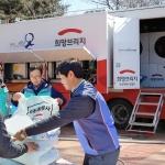 현대·기아차, 강원도 산불피해 지역 지원 나서