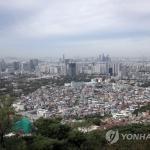 국토부, 용산∙마포 등 서울 8개구에 공시가격 조정 요청