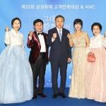 삼성화재, '2019 고객만족대상 & AMC' 시상식 개최