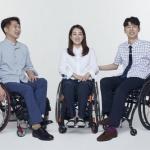 삼성물산 패션부문, 장애인 전문 비즈니스 브랜드 '하티스트' 런칭