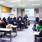 프랜차이즈협회, 가맹본부 실무자 교육과정 운영