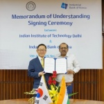 IBK기업은행, 인도 IIT 경영전문대학과 인재양성 업무협약