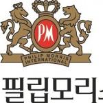한국필립모리스, 부산∙경남서 '담배 연기 없는 도시' 프로젝트 시동